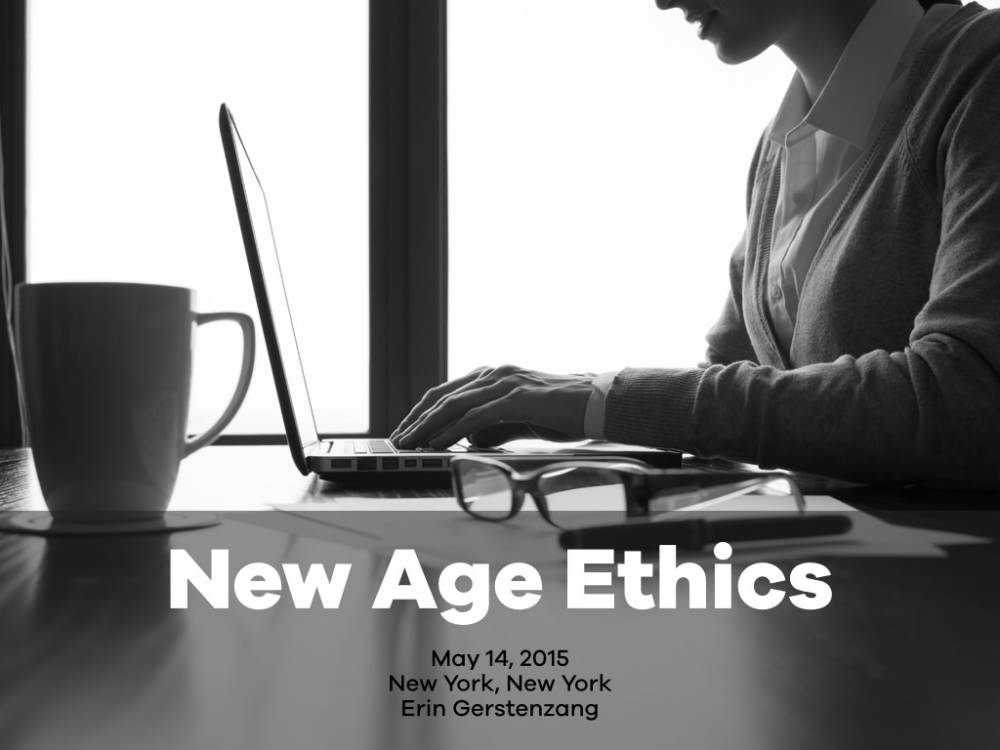 Erin Gerstenzang Ethics Lecture